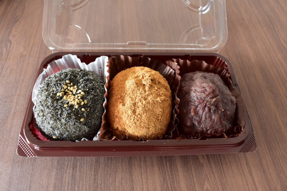 7 Satisfying Japanese Rice Dishes